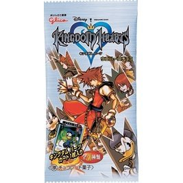 Kingdom Hearts Wafer Chocolate Trading Card