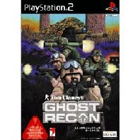 Tom Clancy's Ghost Recon (UbiSoft Best)