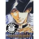 Saiyuki Reload Gunlock Vol.7 [Limited Edition]