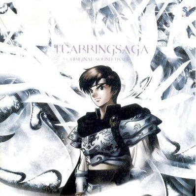 Tear Ring Saga Original Soundtrack