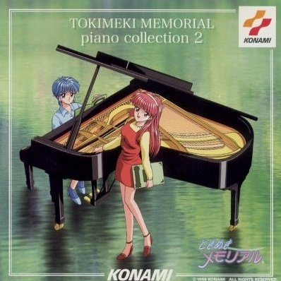 Tokimeki Memorial Piano Collection 2