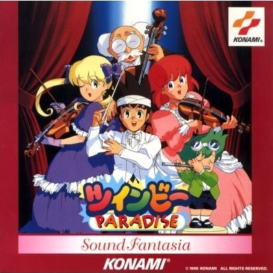 Video Game Soundtrack Twinbee Paradise Sound Fantasia