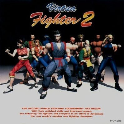 Virtua Fighter 2 Sound Track