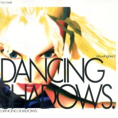 Virtua Fighter 2 Dancing Shadows