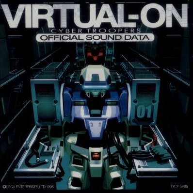 Cyber Troopers Virtual-On Official Sound Data