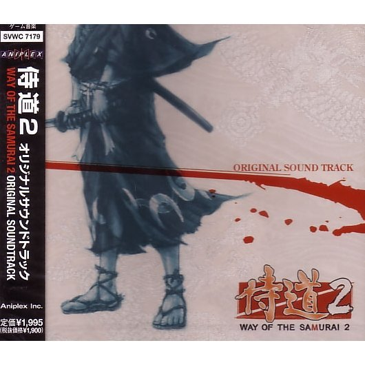 Way of the Samurai 2 Original Sound Track