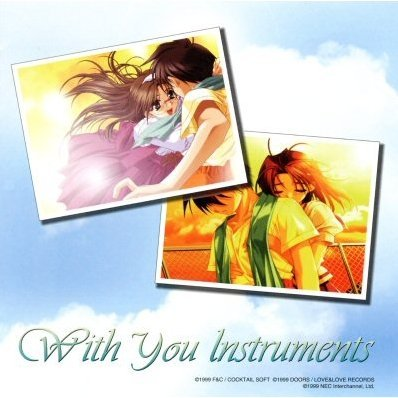 With You Instruments