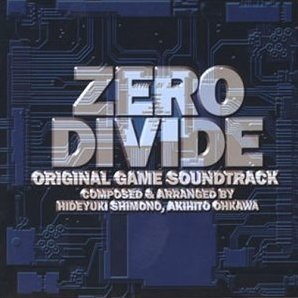 Zero Divide Original Game Soundtrack