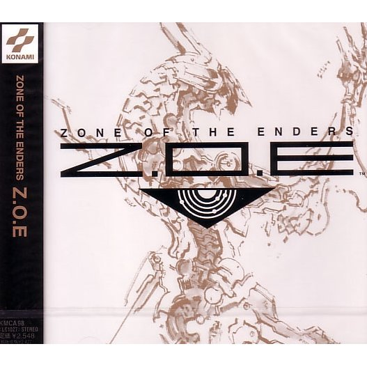 Z.O.E. - Zone of the Enders Original Soundtrack