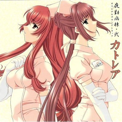 Yakin Byoto 2 Cattleya Original Soundtrack