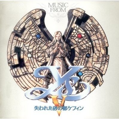 Music from Ys V