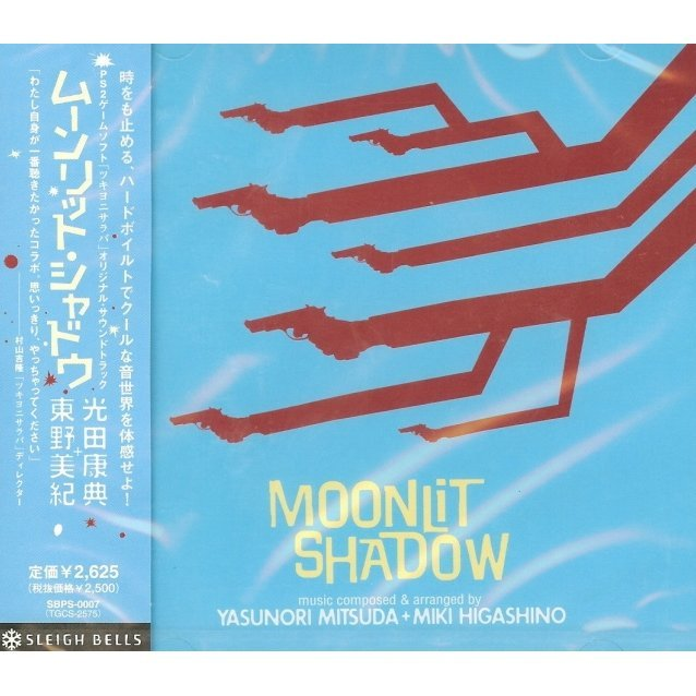 Moonlit Shadow Original Soundtrack