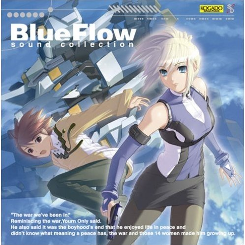 Blue Flow Sound Collection