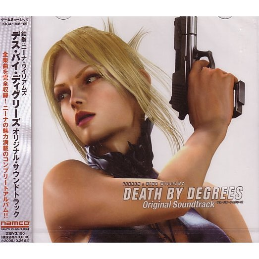 Death by Degrees: Nina Williams Original Soundtrack