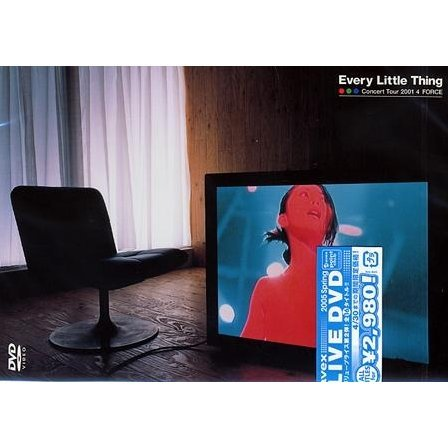 Every Little Thing Concert Tour 2001: Force [Limited Edition]