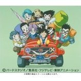 Dragon Ball GT DVD Box GT Hen