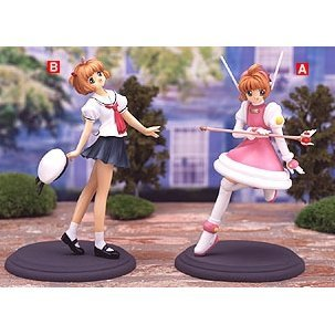 Card Captor Sakura Figure: Kinomoto Cherry Tree (battle costume)
