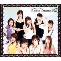 Hello! Project Radio Drama Osaka-hen 2