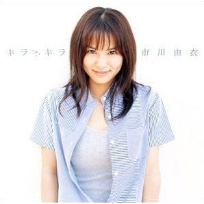 Kira Kira [CD+DVD Limited Edition]