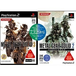 Metal Gear Solid Set 3 + 2
