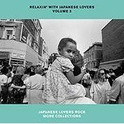 Relaxin' With Japanese Lovers Volume 3 Japanese Lovers More Collections