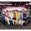 Hello! Project Radio Drama Vol.4 [Limited Edition]