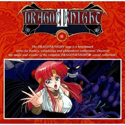 Dragon Knight III Complete Sound Collection