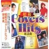 Showa Covers Hits