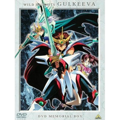 Juu Senshi Garukiba DVD Memorial Box [Limited Edition]