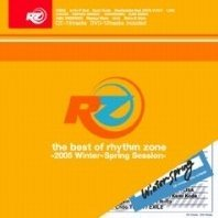 RZ The Best of Rhythm Zone 2005 [CD+DVD Limited Edition]