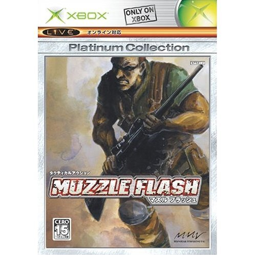 Muzzle Flash (Xbox Platinum Collection)