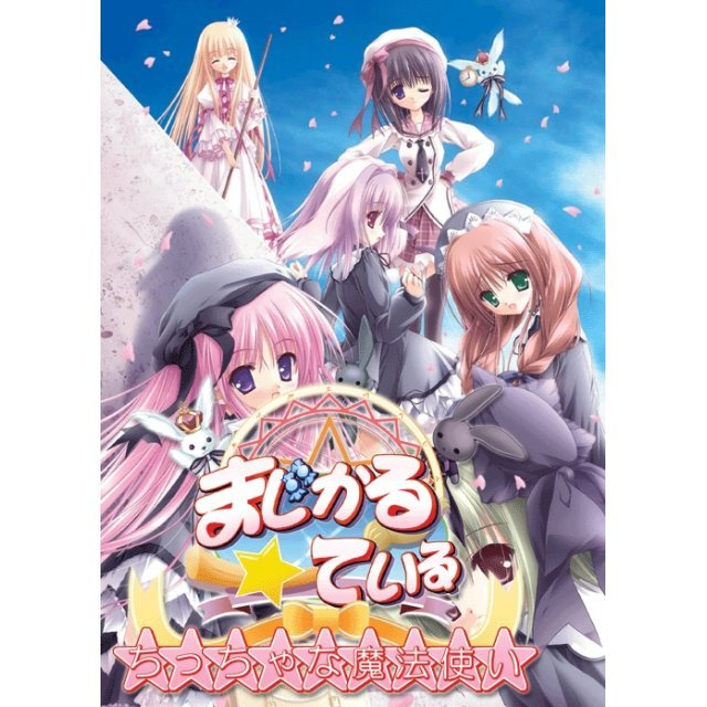 Magical Tale: Chitchana Mahoutsukai [Limited Edition]