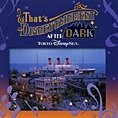 That's Disneytainment After Dark!