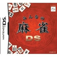 Minna no Mahjong DS
