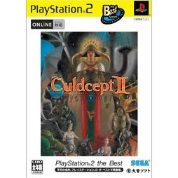 Culdcept II: Expansion (PlayStation2 the Best)