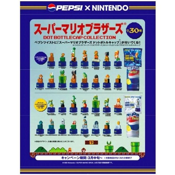 Super Mario Bros. Pepsi Dot Bottle Cap Collection