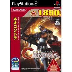 Neo Contra (Konami Palace Selection)