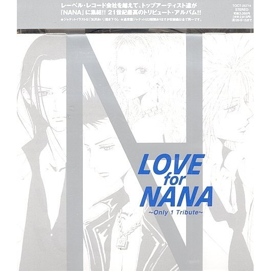 Love For Nana - Only 1 Tribute