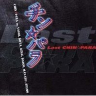 Last [CD+DVD Limited Edition]