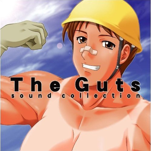 The Guts! Sound Collection - Queen of Muscle