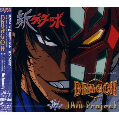 Dragon (Shin Getter Robo Themes)