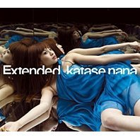 Extended [Limited Edition]