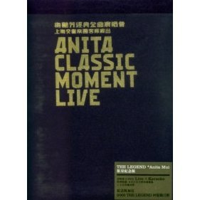 Anita Classic Moment Live The Legend Special Limited Edition