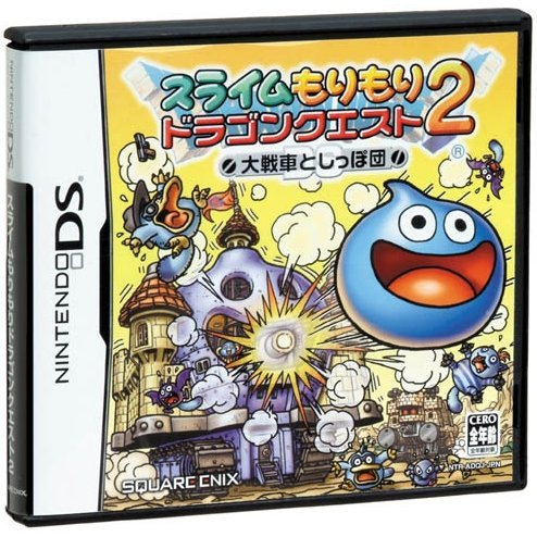 Slime Mori Mori Dragon Quest 2
