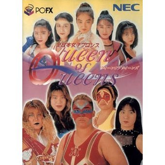 All Japanese Woman Professional Wrestling: Queen of Queens