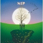 NSP Best Selection 2 1973-1986