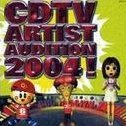CDTV Artist Audition 2004