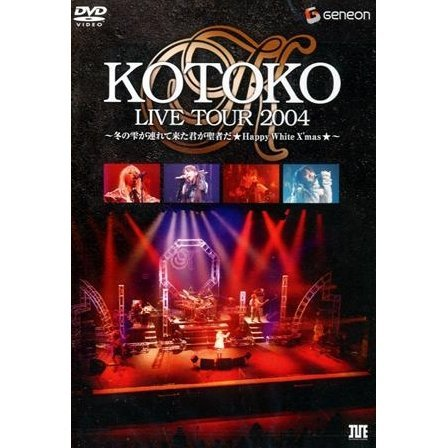 Live Tour 2004 Winter