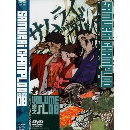 Samurai Champloo Vol.8