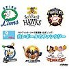 Pacific League Offical Song - Shiroi Ball no Fantasy